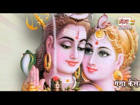 Maithili kanwar song   देखू देखू सखिया   Kunj Bihari Mishra Shiv Bhajan  