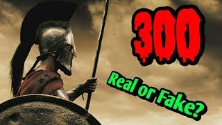 300 Real or Fake?
