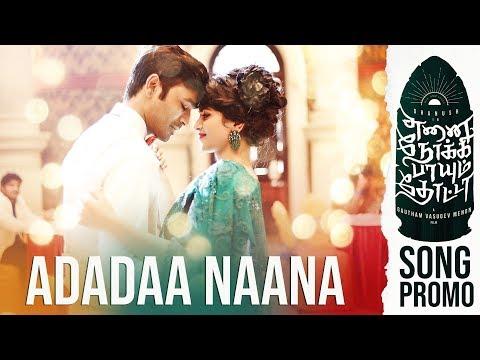 Enai Noki Paayum Thota | Adadaa Naana Song Promo | Dhanush, Darbuka Siva