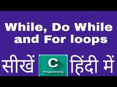 While, Do While and For loops - Decision making and looping Statement In C Programming Hindi