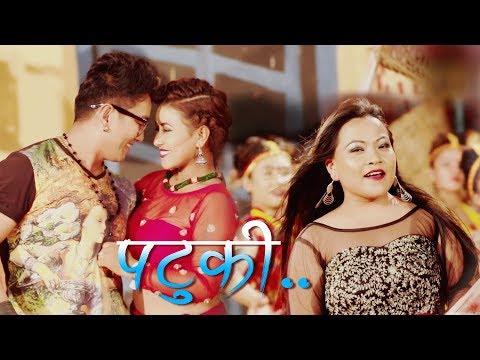 Patuki by Tilak Oli & Rupa Darlami Magar Feat. Ramji Khand & Arushi Magar || New Dancing Dohori 2075