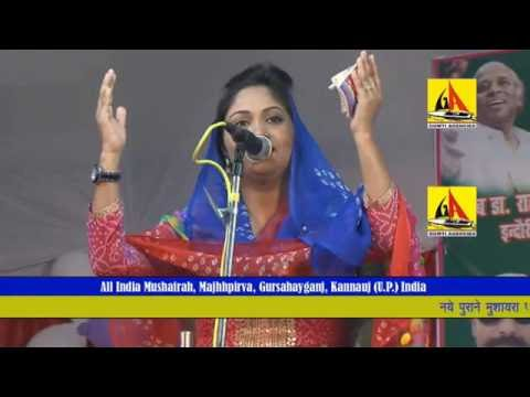 Rukhsar Balrampuri - Latest Kannauj Mushairah