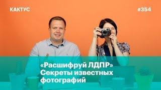 «Марш Матерей», полная приватность «Вконтакте», Whatsapp отказывается от шифрования