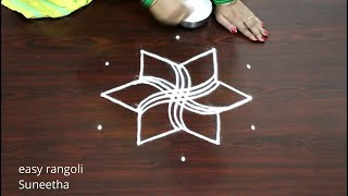 2 Easy daily rangoli &  kolam designs || New muggulu || Simple रंगोली