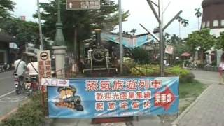 集集環鎮 蒸汽火車 慶仁2號 集集車站-明新書院路程景