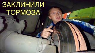 С Владом на Байкал: горят тормоза, снимаем колесо, отказ суппорта в горах!