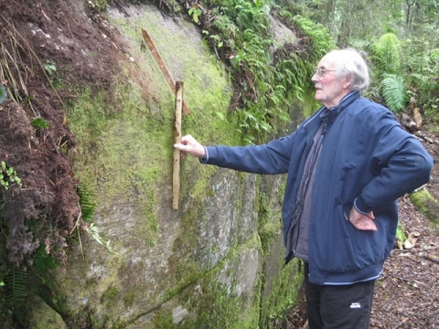 THE MYSTERY OF THE KAIMANAWA WALL - PART ONE