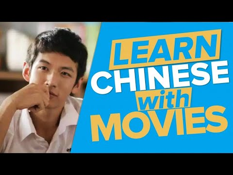 Learn Chinese With Movies: You Are The Apple Of My Eye