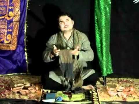 Syed Raza Abbas Zaidi Manqabat 2009-10 ♥♥ Ali Ali Ke Siwa ♥♥
