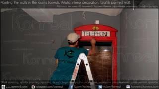 """Роспись оформление двери """"Телефонная будка"""""""