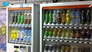 Tokyo Vending Machines!! 031 Subtokyo