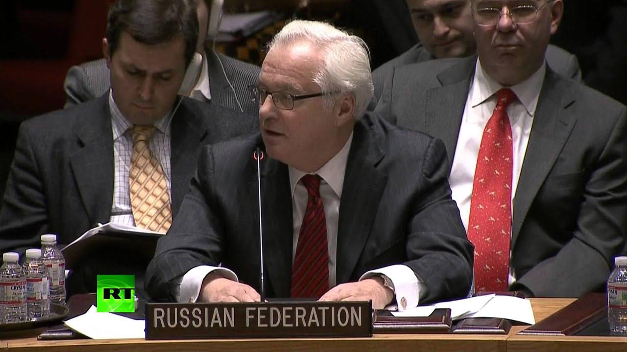 Виталий Чуркин ответил на обвинения постпреда Украины при ООН