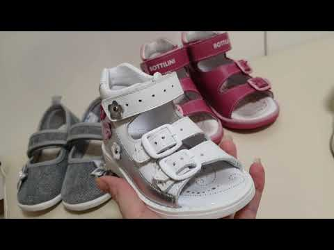 Покупки детской обуви и одежды для девочки. (Детский мир, котофей,  Bottilini)