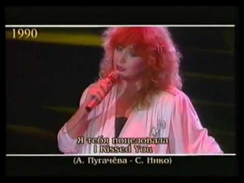 Алла Пугачева - Я Тебя Поцеловала