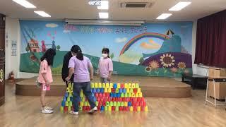 2021 4 1 어린이날 기념 체육대회