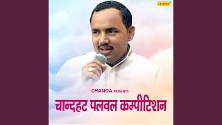 Aa Gaya Bagh Janane Mein