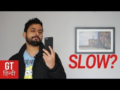 Why Android Becomes Slow and How to Make it Fast Again (Hindi - हिन्दी )