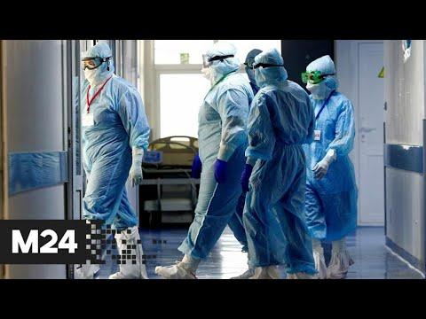 Нетипичные симптомы коронавируса, ошибочные тесты и медпомощь онкобольным. Новости Москва 24