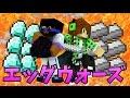 【生放送】エッグウォーズと新ミニゲームやるぞ!