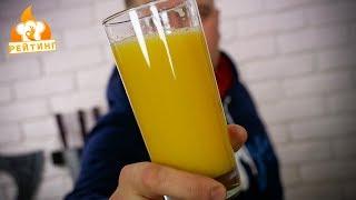 Рейтинг: Апельсиновый сок