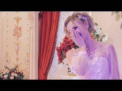Невеста была в шоке от такого сюрприза!