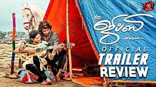Gypsy Official Trailer Review Jiiva Natasha Singh Santhosh Narayanan Raju Murugan