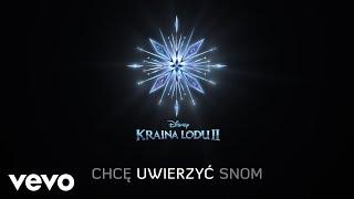 Katarzyna Łaska, AURORA - Chcę uwierzyć snom (z filmu