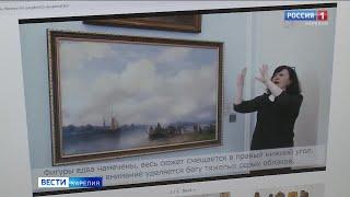 Музей изобразительных искусств РК присоединился ко Всероссийской инклюзивной акции «Музей для всех»