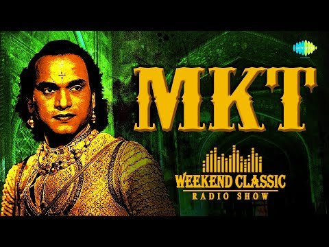 Weekend Classics | M.K.Thyagaraja Bhagavathar - Radio Show | RJ Mana | M.K.T. பாகவதர் | Tamil | HD