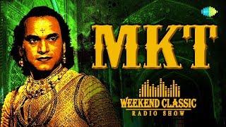 M.K.Thyagaraja Bhagavathar - Weekend Classic Radio Show | RJ Mana | M.K.T. பாகவதர் | Tamil | HD