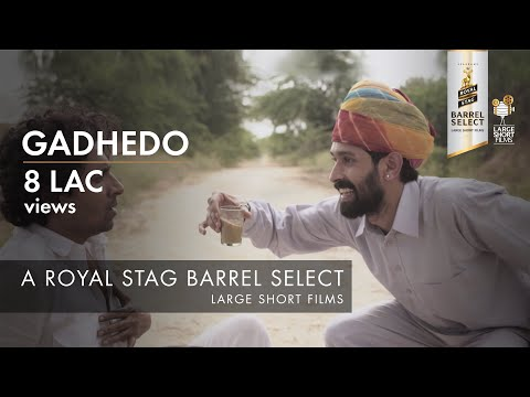 Gadhedo | Vikrant Massey | Short Film of the Day