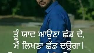 Hauli Hauli Bhul jawange SanamParowal Gurimandy