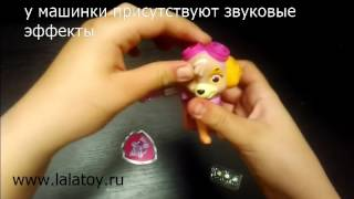 Скай с вертолетом (Щенячий Патруль) -www.lalatoy.ru