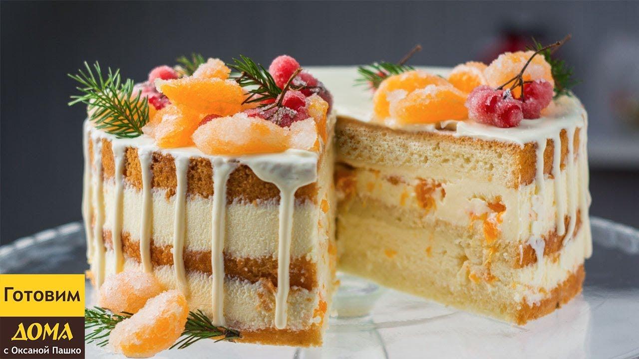 Вкуснейший ТОРТ С МАНДАРИНАМИ НА НОВЫЙ ГОД И РОЖДЕСТВО | Рецепт и Украшение Новогоднего Торта