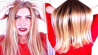 Желатиновая маска для волос ЛАМИНИРОВАНИЕ ВОЛОС ДОМА Супер Шелковистые Волосы от Миссбьютимама