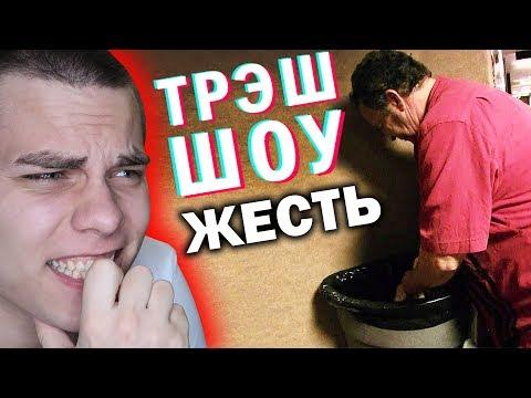 САМЫЙ ЭКОНОМНЫЙ МУЖИК В МИРЕ ( КАКОЙ УЖАС! ) [трэш-шоу]