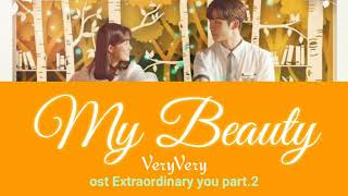 [Karaoke/instrumental] VeriVery - My Beauty (Extraordinary You ost)