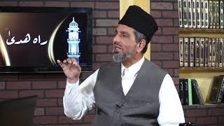 Urdu Rahe Huda 10th Mar 2018 Ask Questions about Islam Ahmadiyya