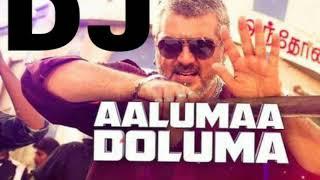 ALUMA DOLUMA DJ SHASHANK AND DJ ASH
