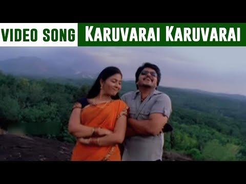 Karuvarai Karuvarai Video Song   Thambi Vettothi Sundaram Tamil Movie   Karan and Anjali