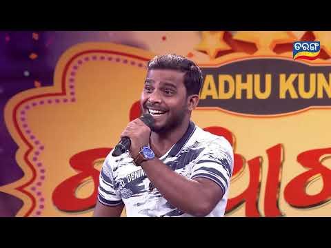 Gaon AKhada Season 2 | Best Audition Performance | Papu Pom Pom | Elipadhi