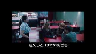 ハリーポッターオリジナル短編ストーリー/♯01 アベノミクスと欲情ハーマイオニー