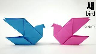 새접기 새종이접기 origami bird-하트얌얌 종이…