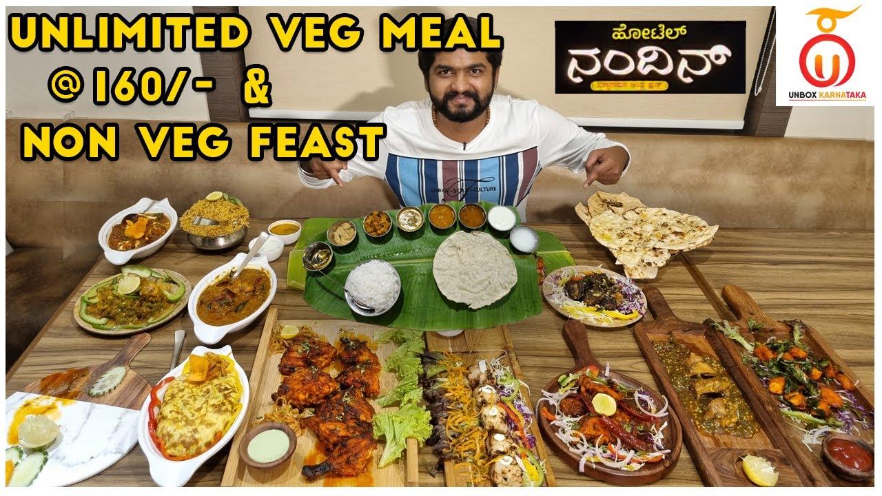 Unlimited Meals and Non Veg Feast at Hotel Nandhin, Jayanagar 4th Block | Kannada Food Review