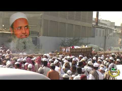 | JANAZA | Maulana Abdul Majeed (Rehmatullah-e-Alaieh) Jamia Binoria