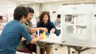 「デザイン学部」工業デザインコース紹介