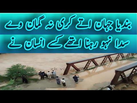 bandya jahan utay by Hafiz Aslam Hayat beautiful naat 00923216974298