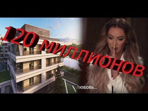 Ольга Бузова купила квартиру стоимостью 120 миллионов