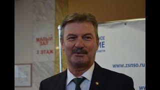 «Принц и нищий» по-новосибирски или страдания депутата Сергея Титкова