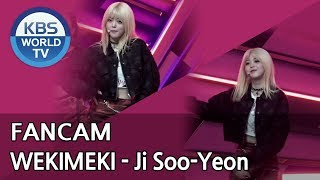 [FOCUSED] WEKIMEKI's Ji Soo-Yeon - CRUSH [Music Bank / 2018.10.12]